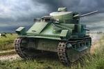HB83880  Vickers Medium Tank Mk II* in 1:35 kit