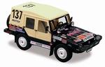 1157  Volkswagen Iltis  Dakar 1980 Kotulinsky / Loffelman 1:43