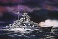 RE5802 Bismarck 1:1200 Kit
